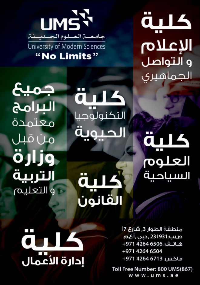 007 General Poster