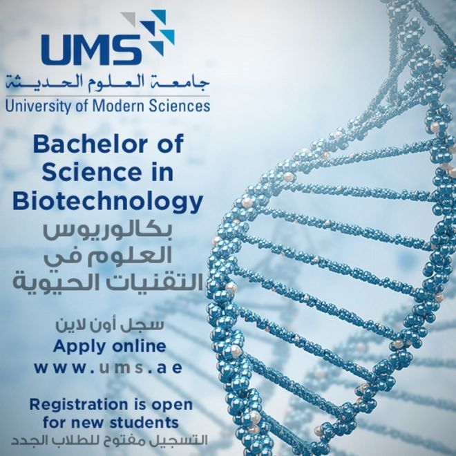 01 BACHELOR OF SCIENCE IN BIOTECHNOLOGY - SIZE 600px X 600px