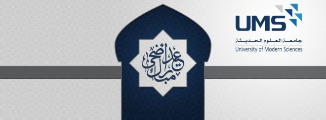 01 EID Facebook Cover -2
