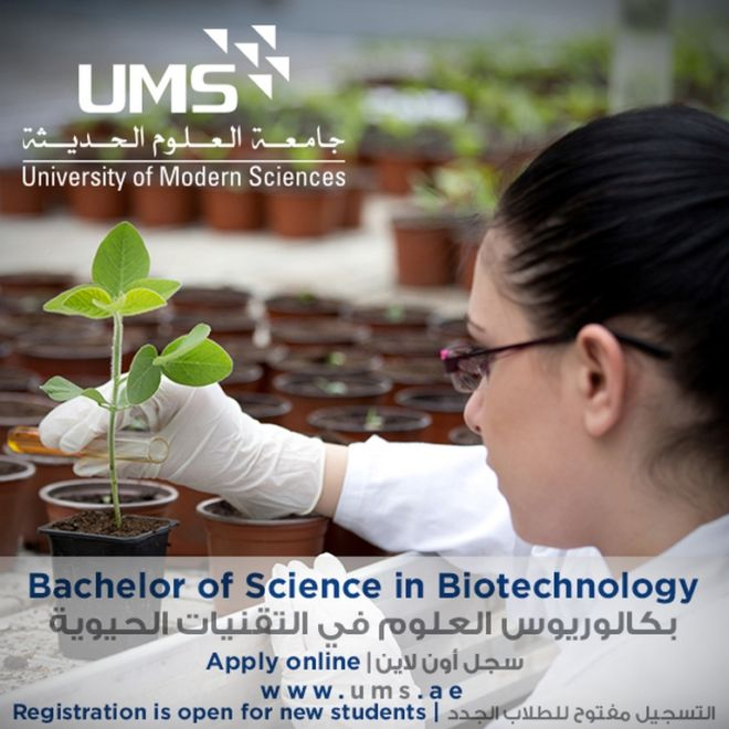 02 BACHELOR OF SCIENCE IN BIOTECHNOLOGY - SIZE 600px X 600px