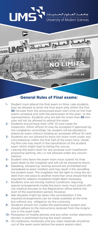 03 GENERAL UMS EXAM LAWS EN ROLLUP LOW RES