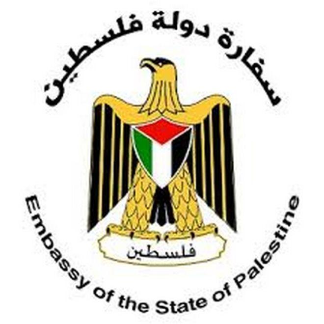 Palstein Embassy Logo