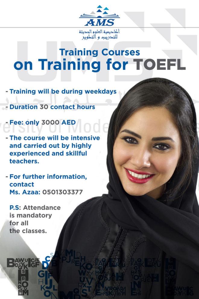 TOEFL POSTER 04 -EN