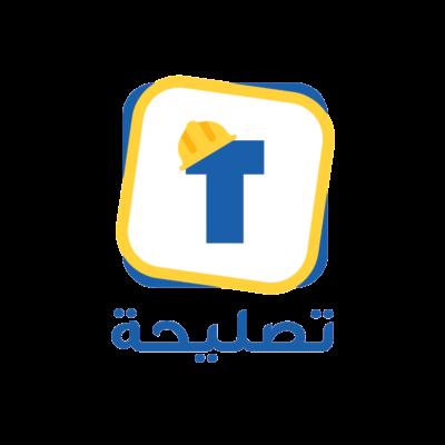 tasliha